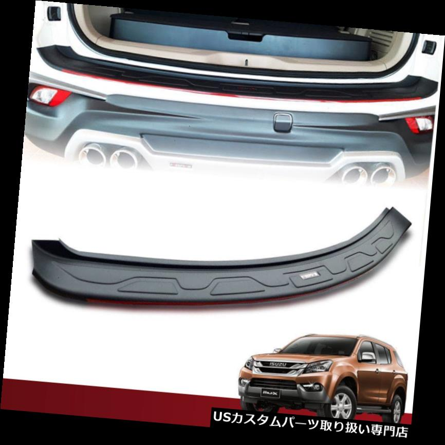 FITT FOR REAR BUMPER STEP PLATE GUARD FOR TOYOTA FORTUNER 2005 2006 2007-2011