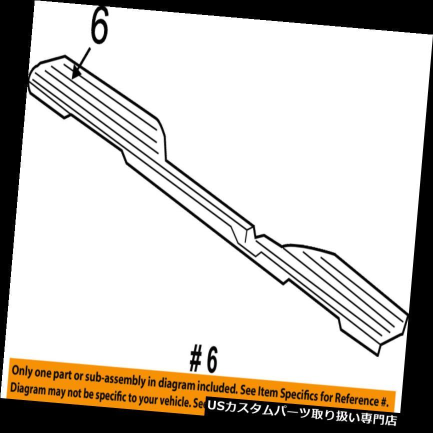 リアステップバンパー クライスラーOEMリアバンパーステップパッドプロテクタースクラッチガードカバー右55077942AA CHRYSLER OEM Rear Bumper-Step Pad Protector Scratch Guard Cover Right 55077942AA