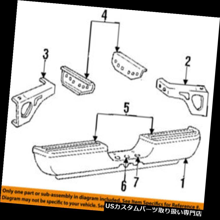 リアステップバンパー リアバンパーステップパッドプロテクタースクラッチガードカバー右55034460 Rear Bumper-Step Pad Protector Scratch Guard Cover Right 55034460