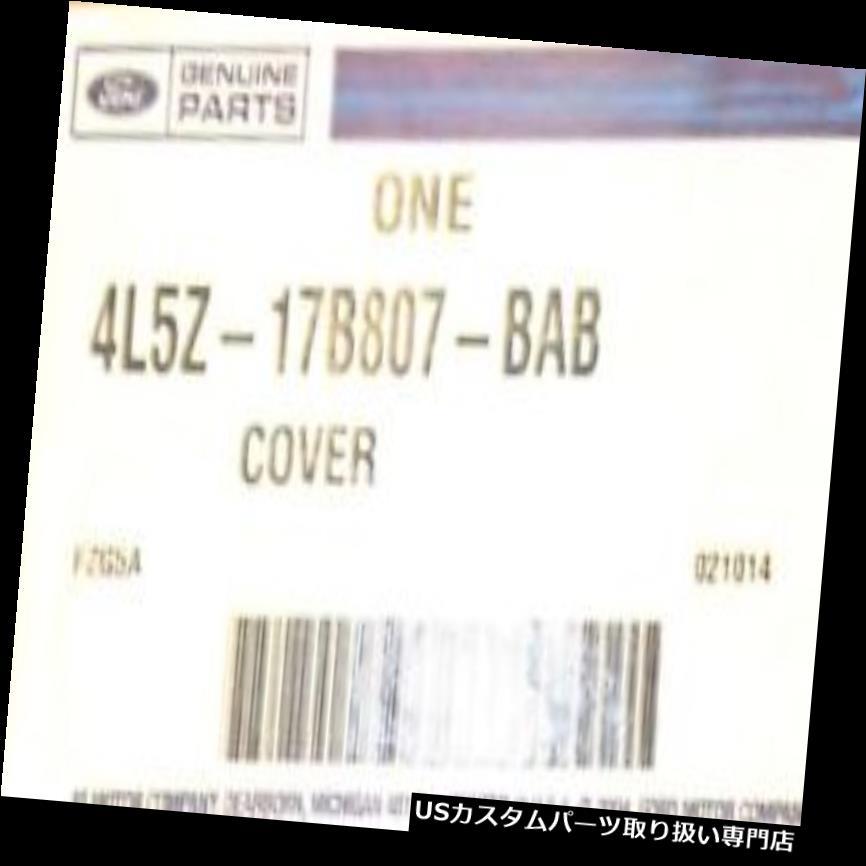リアステップバンパー 純正フォード4L5Z-17B807-BA  Bリアバンパーステップカバーフィット98 - 03フォードレンジャー Genuine Ford 4L5Z-17B807-BAB Rear Bumper Step Cover Fits 98 - 03 Ford Ranger