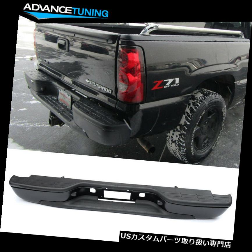 リアステップバンパー 99-06シボレーシルバラードGMCシエラリアステップバンパーアセンブリSSブラックに適合 Fits 99-06 Chevy Silverado GMC Sierra Rear Step Bumper Assembly SS Black