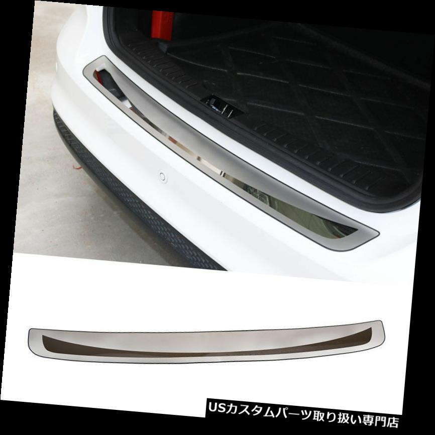リアステップバンパー 14-カローラユーロリアトランクバンパープロテクターパネルカバートリムシルプレート用 Fit For 14- Corolla Euro Rear Trunk Bumper Protector Panel Cover Trim Sill Plate