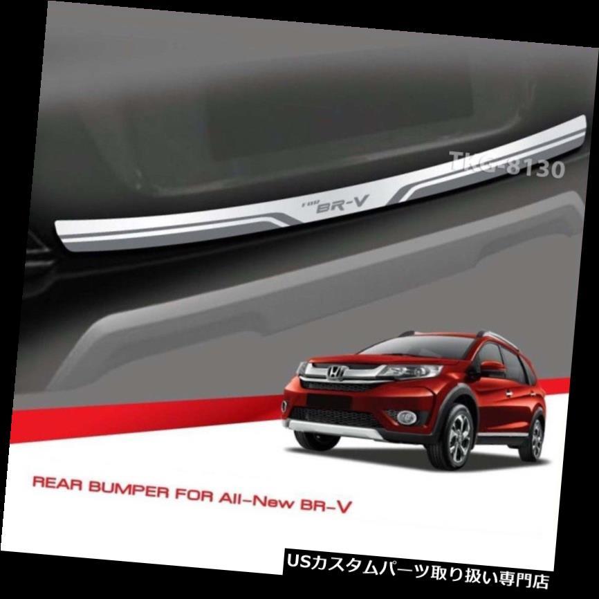 リアステップバンパー ホンダBRV BR-V 2015 - 2017用リアバンパーステッププレートステンレス使用 REAR BUMPER STEP PLATE STAINLESS USE FOR HONDA BRV BR-V 2015 - 2017