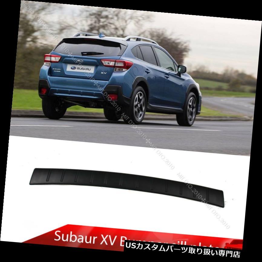 リアステップバンパー 13-17スバルXV Bumper Crosstrek用リアバンパーシルシルカバープロテクターステッププレートトリム Rear Bumper Trim Cover sill Cover Protector Step Plate Trim for 13-17 Subaru XV Crosstrek, 神棚神祭具 宮忠:0ded8ee1 --- sunward.msk.ru