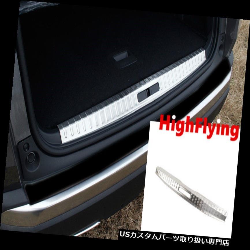 リアステップバンパー リアバンパープロテクターステップパネルブーツカバーFOR PEUGEOT 3008 GT 2016 2017 2018 Rear bumper protector step panel boot cover FOR PEUGEOT 3008 GT 2016 2017 2018