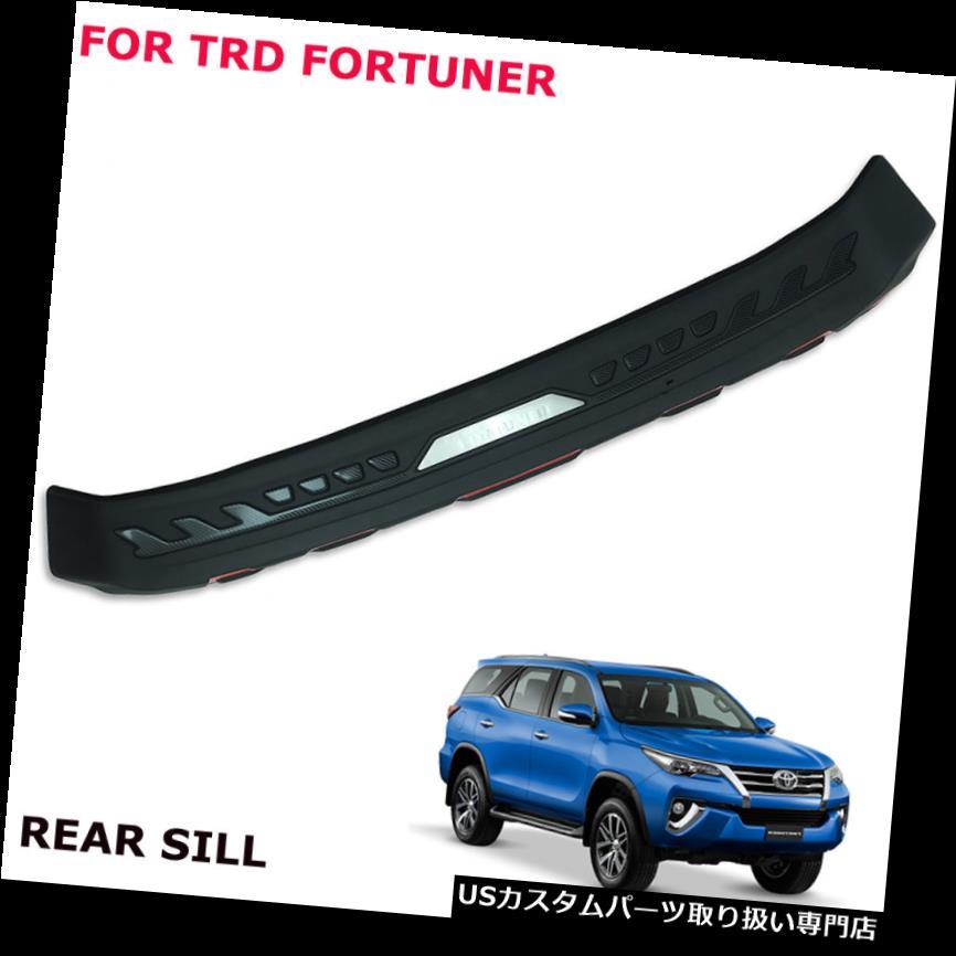 リアステップバンパー Toyota Fortuner TRD 16 - 17リヤテールゲートバンパーステップカバーマットブラックトリム用 For Toyota Fortuner TRD 16 - 17 Rear Tailgate Bumper Step Cover Matte Black Trim
