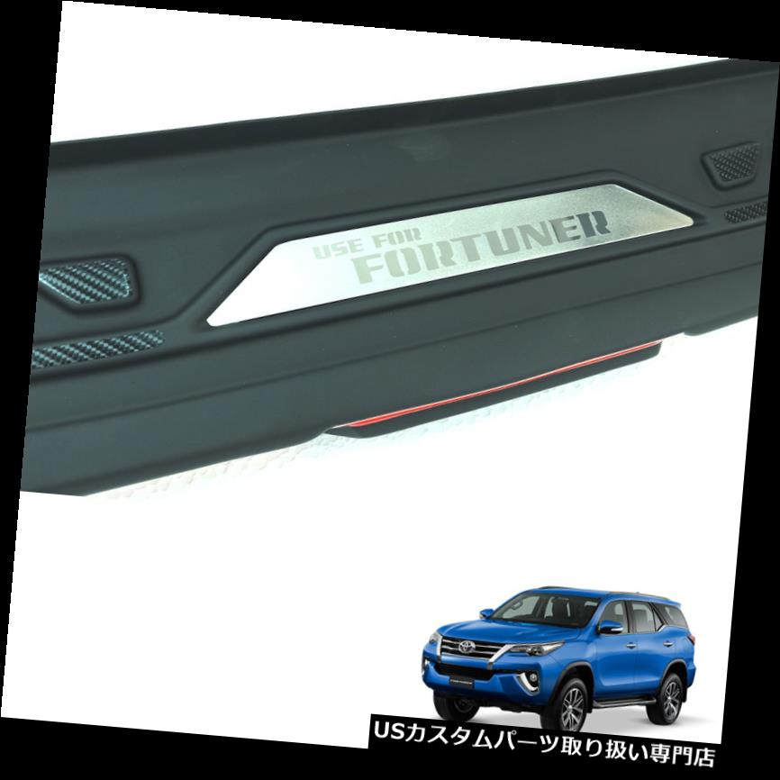 For Toyota Fortuner TRD 16-17 Rear Tailgate Bumper Step Cover Matte Black Trim