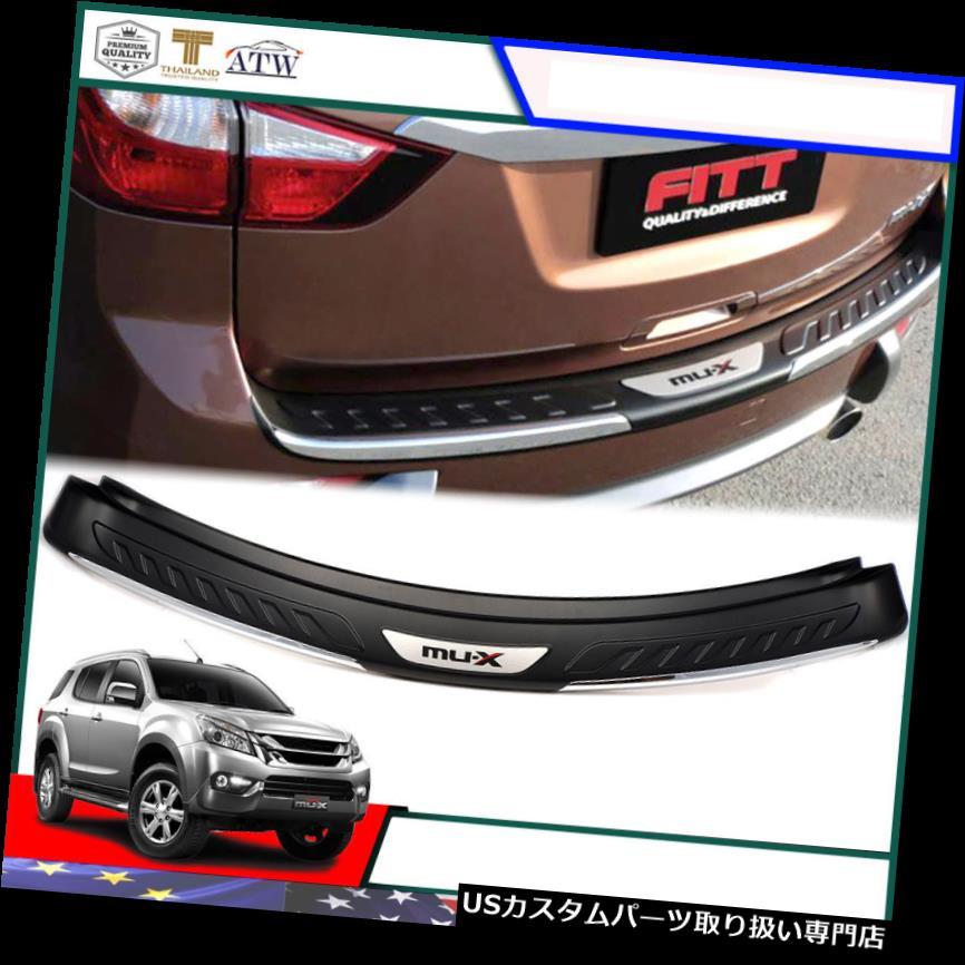 リアステップバンパー いすゞMU-X SUV用ブラックリアバンパーガードステッププロテクタープレート14-17 Black Rear Bumper Guard Step Protector Plate 14-17 For Isuzu MU-X SUV