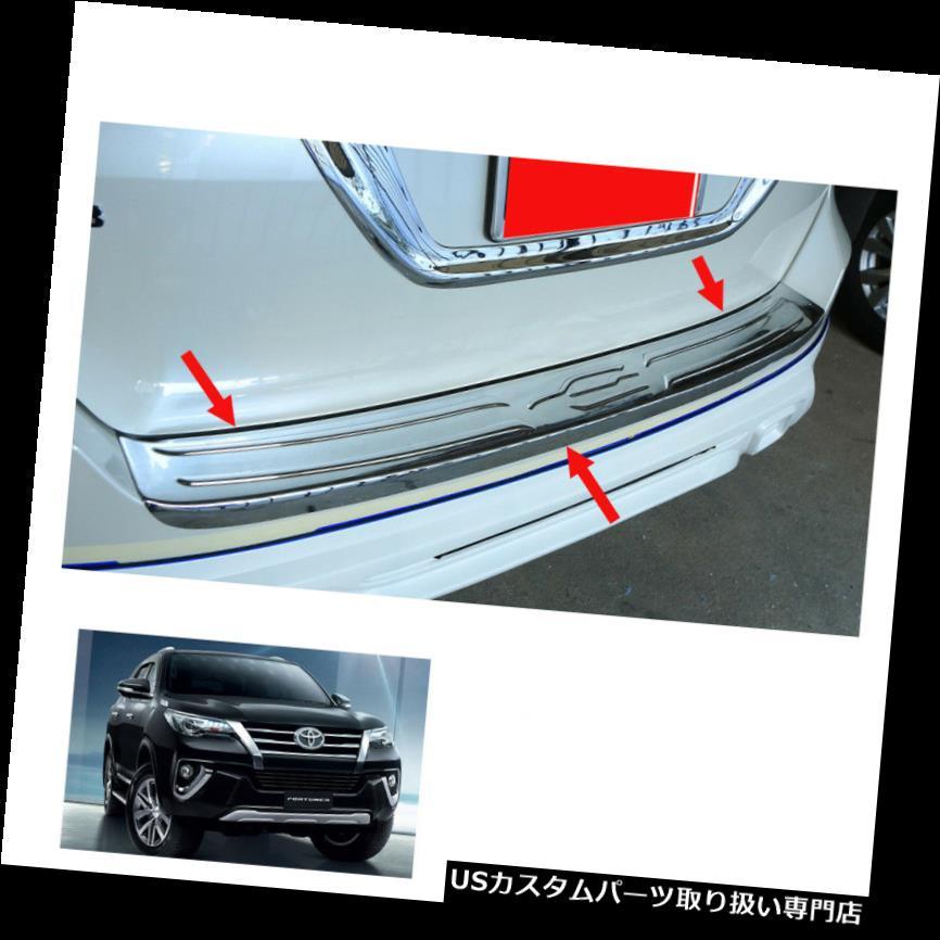 リアステップバンパー Toyota Fortuner Crusade 2015 - 2017リアテールゲートバンパーステップカバークロームにフィット Fits Toyota Fortuner Crusade 2015 - 2017 Rear Tailgate Bumper Step Cover Chrome