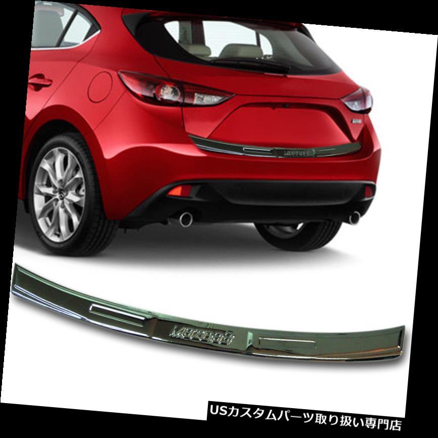 リアステップバンパー For2014マツダ3リアバンパーステッププロテクションハッチバック5ドアカバースモーククローム For2014 Mazda 3 Rear Bumper Step Protection Hatchback 5 Door cover smoke Chrome