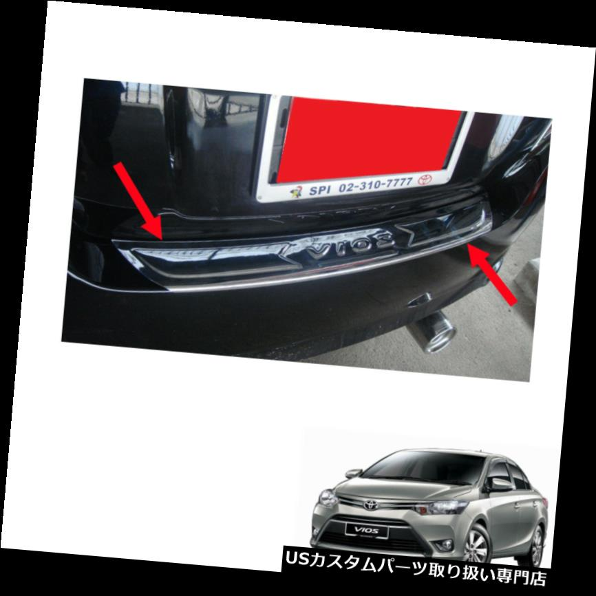 リアステップバンパー トヨタVios Belta Yaris Sedan 2013 - 2017用リアシルバンパーステップカバークローム Rear Sill Bumper Step Cover Chrome For Toyota Vios Belta Yaris Sedan 2013 - 2017