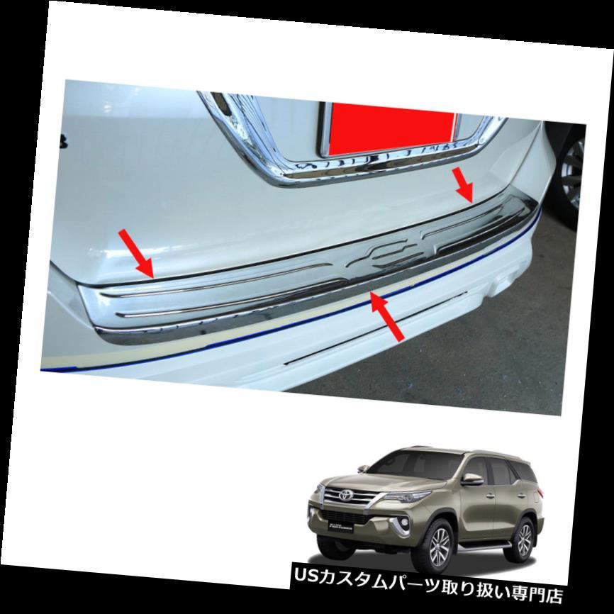 リアステップバンパー To Toyota Fortuner Crusade 2015 - 2016 17リアテールゲートバンパーステップカバークローム To Toyota Fortuner Crusade 2015 - 2016 17 Rear Tailgate Bumper Step Cover Chrome