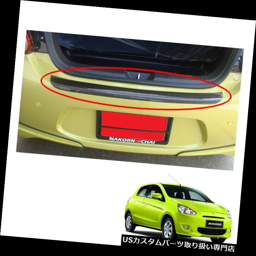 リアステップバンパー 三菱ミラージュスペーススター2012年 - 2015年用リアバンパーステップカバーカーボンブラック Rear Bumper Step Cover Carbon Black For Mitsubishi Mirage Space Star 2012 - 2015
