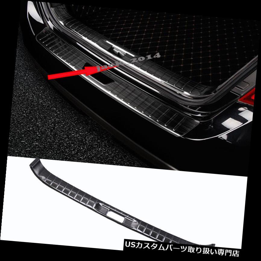リアステップバンパー 日産ティーナアルティマ2013-15用ステンレスリアバンパーステッププロテクターガードプレート Stainless Rear Bumper Step Protector Guard Plate for Nissan Teana Altima 2013-15