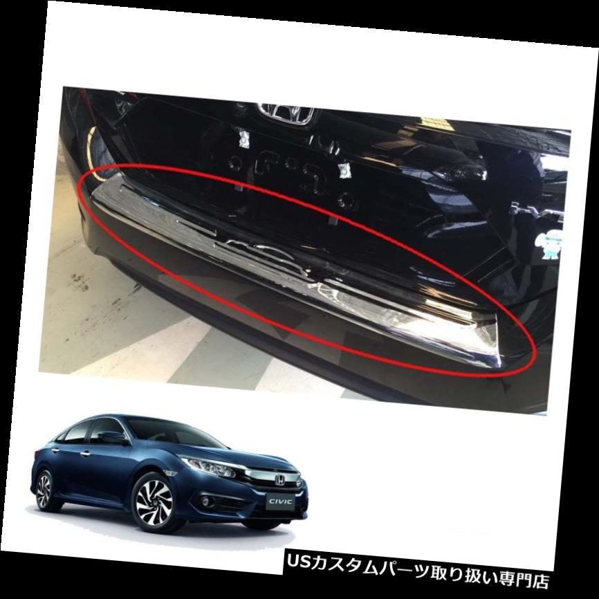 リアステップバンパー ホンダシビックFc 4ドア2016 - 2017 +用リアトランクバンパーステップカバークローム1ピース Rear Trunk Bumper Step Cover Chrome 1Pc For Honda Civic Fc 4 Doors 2016 - 2017 +