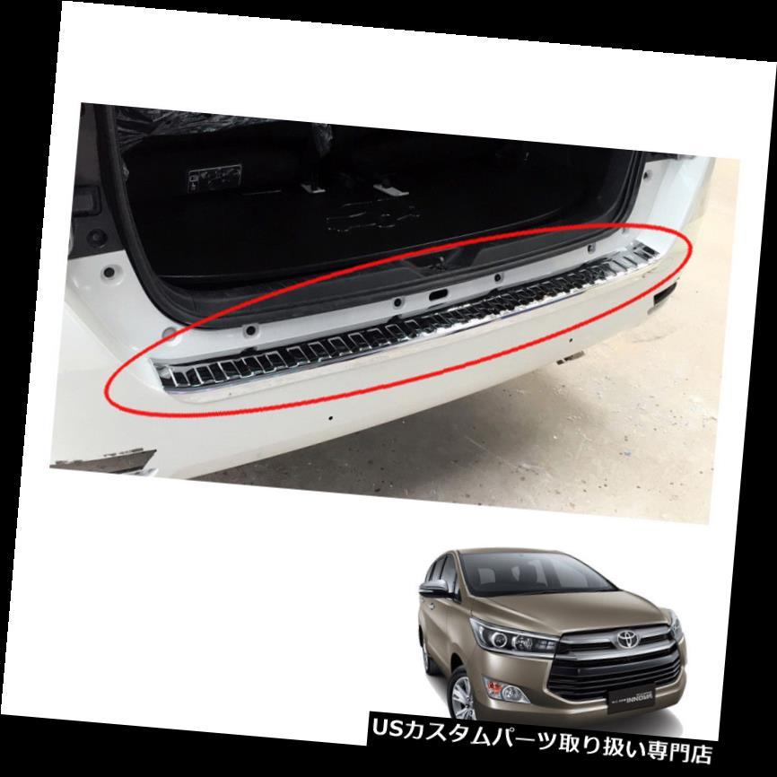リアステップバンパー トヨタInnova Crysta AN140用リアテールゲートバンパーステップカバークローム2016 - 17 Rear Tailgate Bumper Step Cover Chrome For Toyota Innova Crysta AN140 2016 - 17