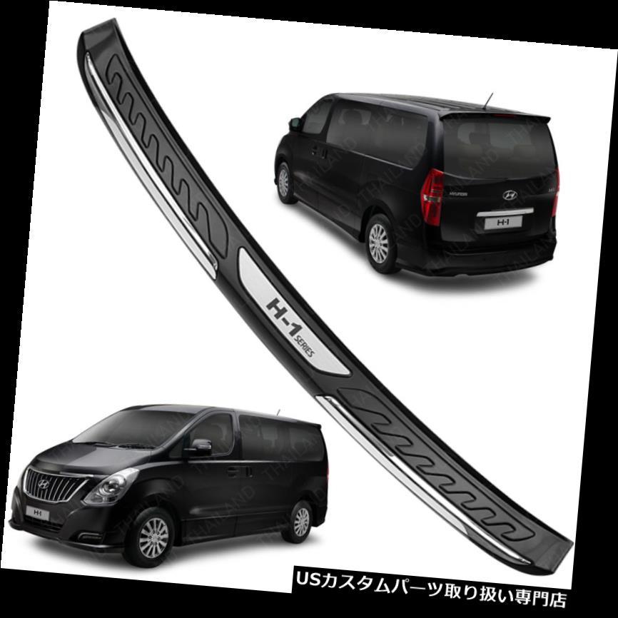 リアステップバンパー ヒュンダイH1ヴァン2013 15 2016 17リアテールゲートバンパーステップカバーフィットクローム For Hyundai H1 Van 2013 15 2016 17 Rear Tailgate Bumper Step Cover FITT Chrome
