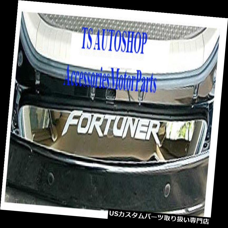 リアステップバンパー TOYOTA FORTUNER 2011 V.1用ステインレスリアバンパーステッププレートガードカバー STAINLESS REAR BUMPER STEP PLATE GUARD COVER FOR NEW TOYOTA FORTUNER 2011 V.1