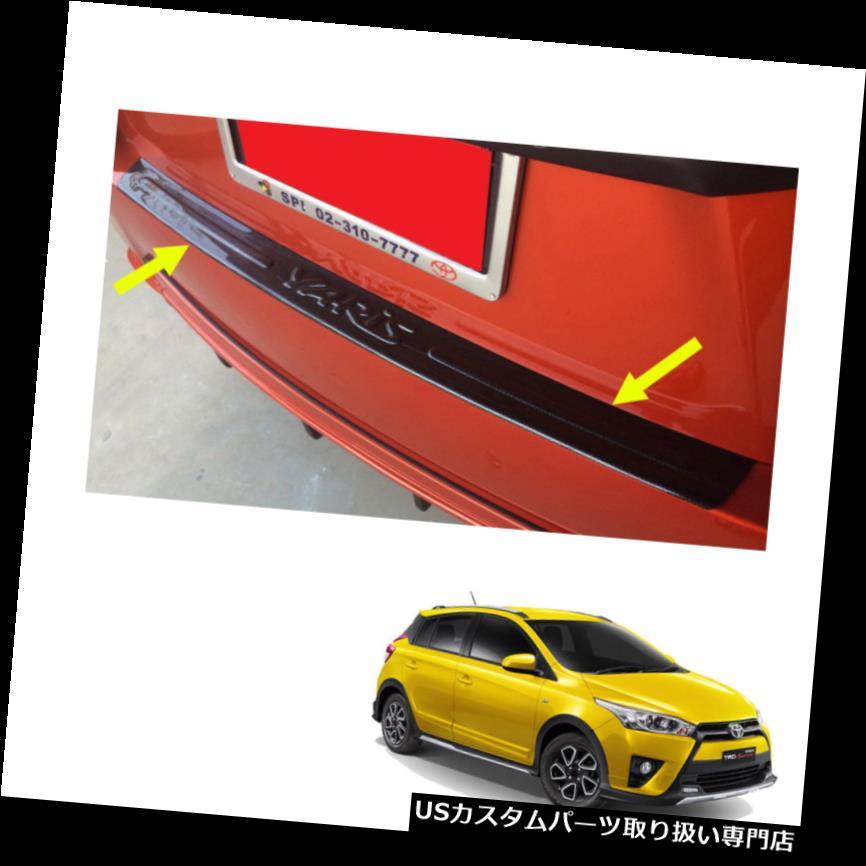 リアステップバンパー フィットトヨタヤリスハッチバック14 2015年17リアバンパーステップカバーカーボンブラックトリム Fits Toyota Yaris Hatchback 14 2015 17 Rear Bumper Step Cover Carbon Black Trim