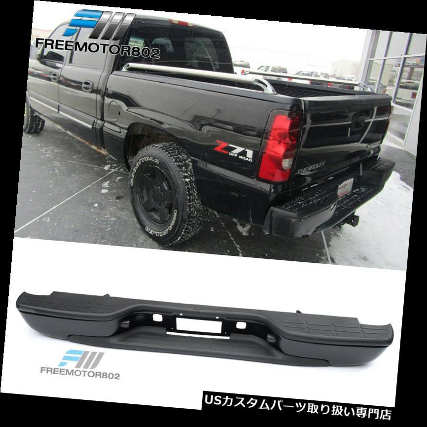 リアステップバンパー 99-06シボレーシルバラードGMCシエラリアステップバンパーステップサイドフェイスバーSSに適合 Fits 99-06 Chevy Silverado GMC Sierra Rear Step Bumper Stepside Face Bar SS
