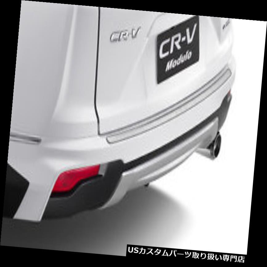 リアステップバンパー 2017ホンダCR-V G5リアバンパーガーニッシュカーゴステッププロテクターガード純正アクセス 2017 Honda CR-V G5 REAR Bumper Garnish CARGO STEP PROTECTOR GUARD Genuine Acces