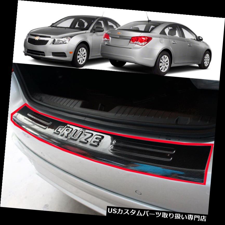 リアステップバンパー フィット2009-14シボレークルーズセダンカーボンリアバンパーガードステッププロテクタープレート Fit 2009-14 Chevrolet Cruze Sedan Carbon Rear Bumper Guard Step Protector Plate