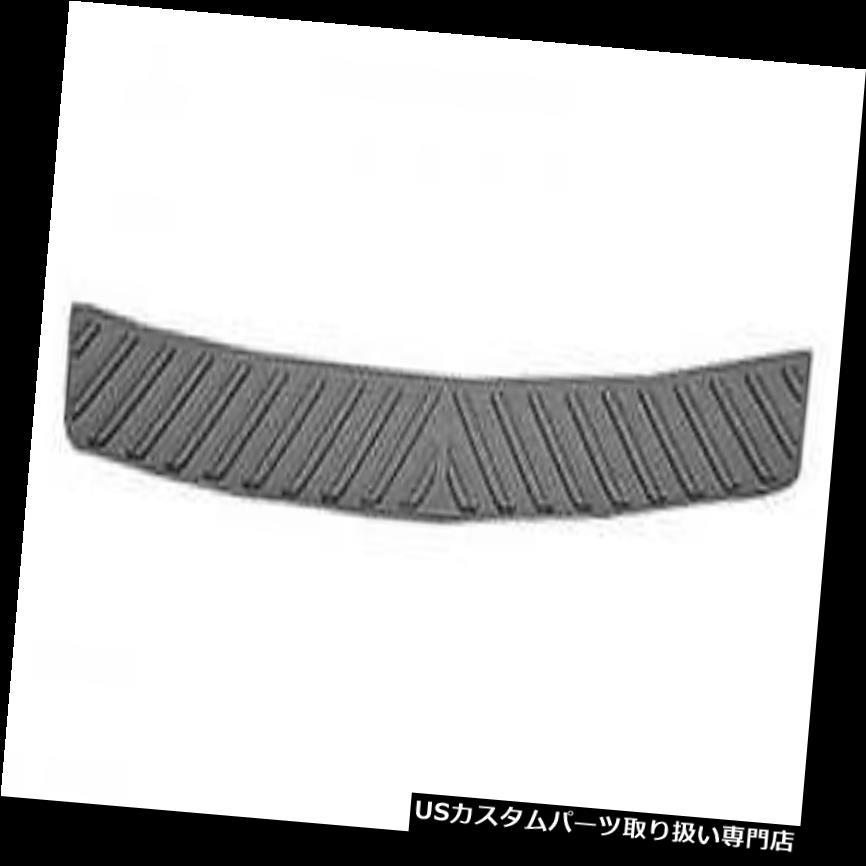 リアステップバンパー 2004-2007 NEW BUICK RAINIERリアバンパープラスチックトップステップパッドNEW 12335704 Plastic 2004-2007 12335704 BUICK RAINIER Rear Bumper Plastic Top Step Pad NEW 12335704, バッグの専門店BINGO!:90c5fecf --- sunward.msk.ru