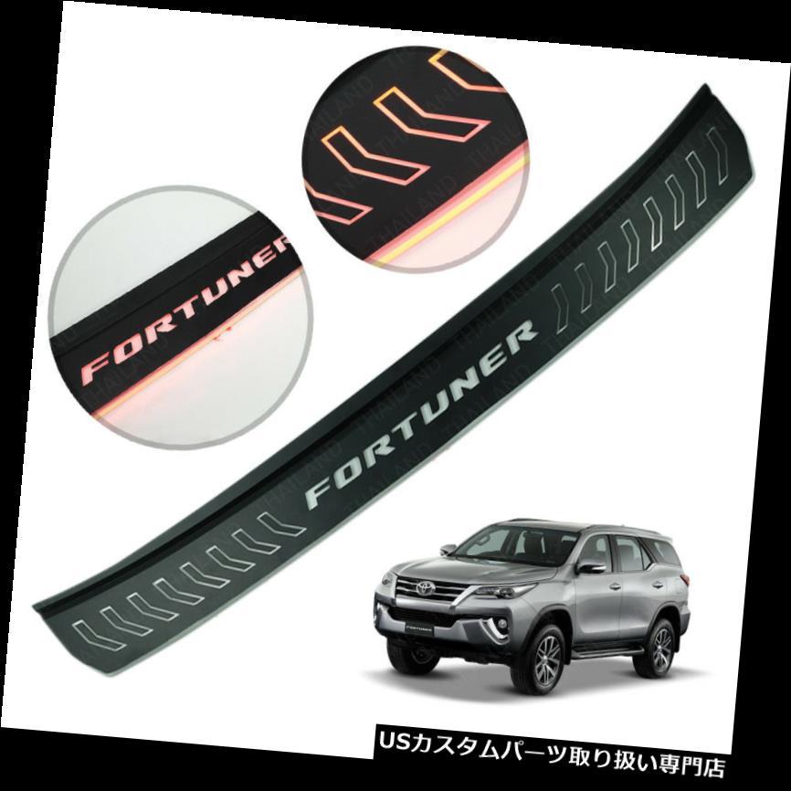 リアステップバンパー リアバンパーステップカバーブラック+ LEDトリム1個フィットトヨタフォーチュナーSuv 2015 - 2017 Rear Bumper Step Cover Black + Led Trim 1Pc Fits Toyota Fortuner Suv 2015 - 2017