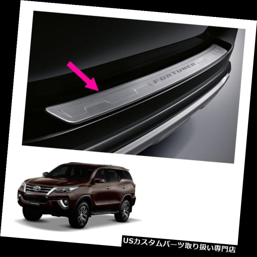 リアステップバンパー トヨタフォーチュナーSuv 15 16 17 18リアバンパーステップカバー純正クローム Fits Toyota Fortuner Suv 15 16 17 18 Rear Bumper Step Cover Genuine Chrome
