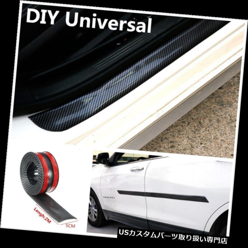 リアステップバンパー 2メートル3Dカーボンファイバー車のドアシルトランクバンパーステッカーの装飾ステッププロテクターカバー 2m 3D Carbon Fiber Car Door Sill Trunk Bumper Sticker Decor Step Protector Cover
