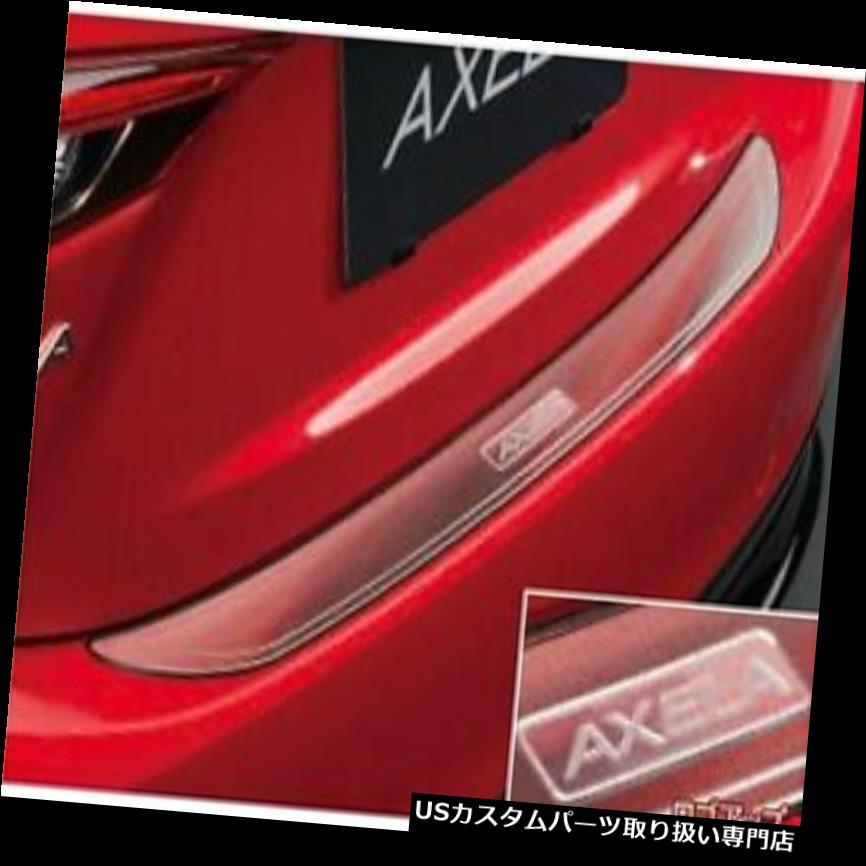 リアステップバンパー [NEW] JDMマツダアクセラBM byセダン/ハイブリッドリアバンパーステッププレート純正OEM [NEW] JDM Mazda Axela BM BY Sedan / Hybrid Rear Bumper Step Plate Genuine OEM