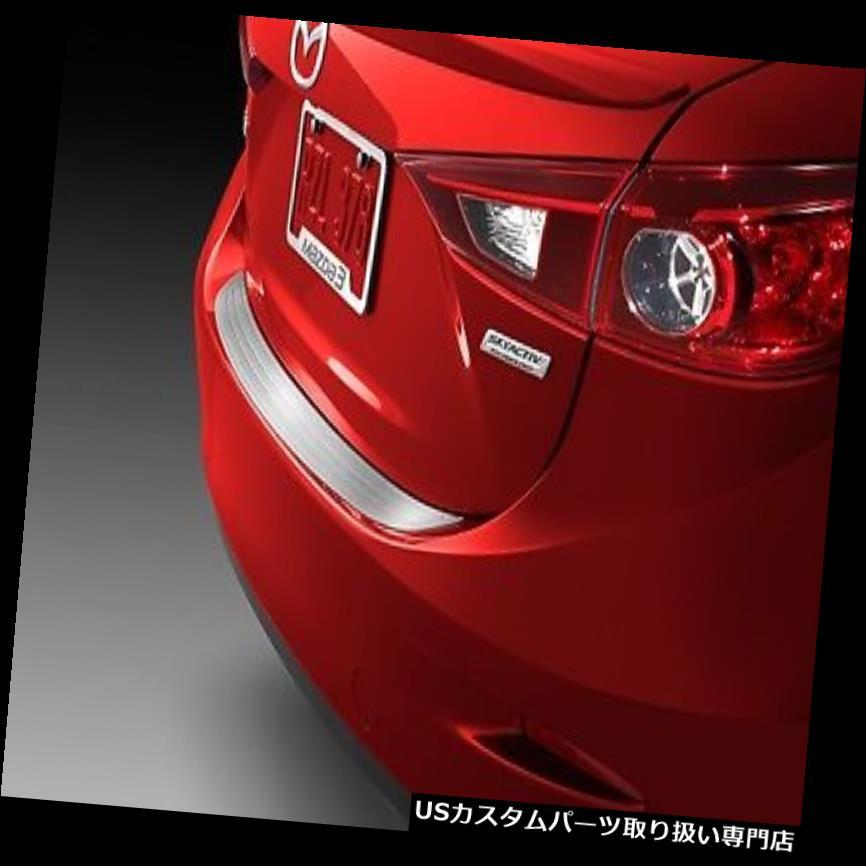 リアステップバンパー 2014 2015 2016 2017 2018マツダ3 4 DRリアバンパーステッププレートoem new !!!! 2014 2015 2016 2017 2018 Mazda 3 4 DR Rear Bumper Step Plate oem new!!!!