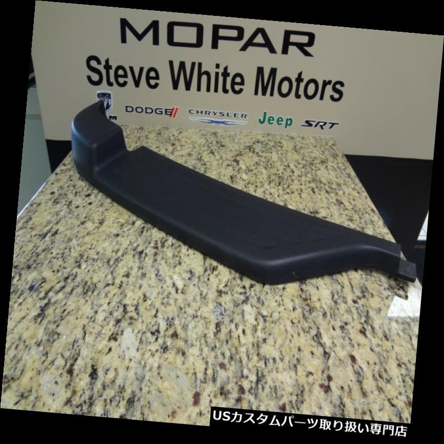 リアステップバンパー 05-11ダッジダコタ新しいリアバンパーステップパッド左運転席側モパーファクトリーOem 05-11 Dodge Dakota New Rear Bumper Step Pad Left Driver Side Mopar Factory Oem
