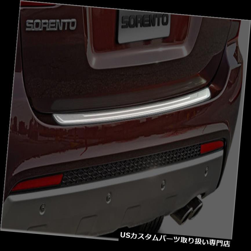 リアステップバンパー 2011-2013 KIA Sorento純正ステンレスバンパースカートプロテクターステップパッド 2011-2013 KIA Sorento Genuine Stainless Steel Bumper Scuff Protector Step Pad