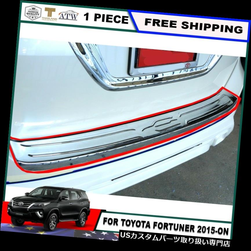 CHROME REAR BUMPER STEP PLATE FOR MAZDA2 MAZDA 2 4DR SEDAN 2015 2016