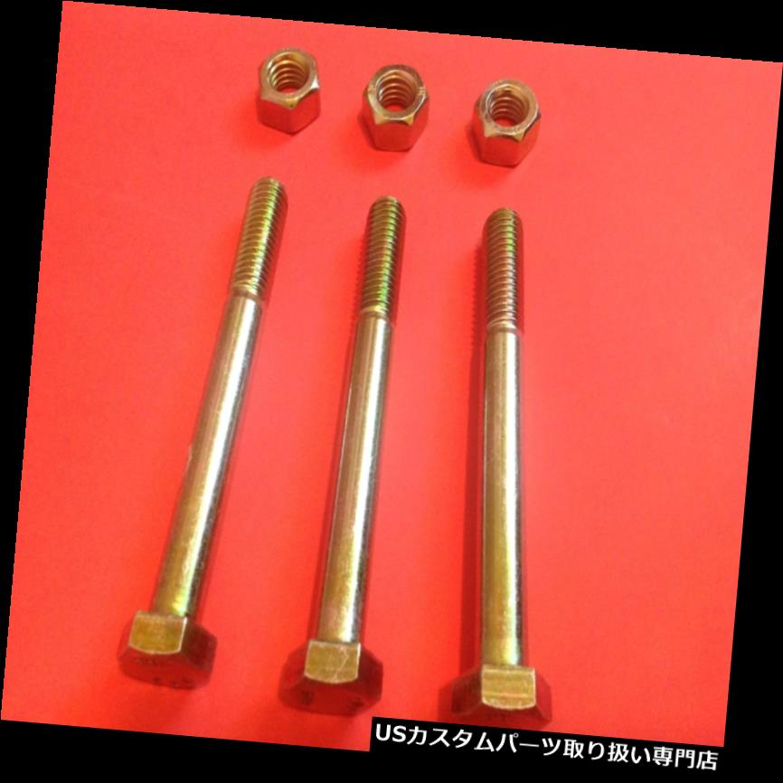 リアステップバンパー スプリンターリアステップバンパーボルト、ナット各3個  Sprinter rear step bumper bolts , nuts 3 pc each
