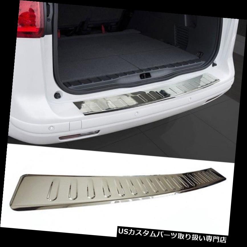 リアステップバンパー メルセデスEクラスT S212バンパーステンレスプロテクターガードトリムカバークローム Mercedes E-Class T S212 Bumper Stainless Steel Protector Guard Trim Cover Chrome