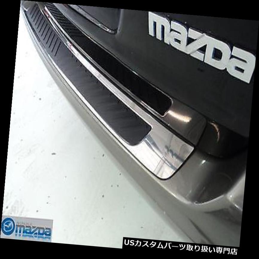 リアステップバンパー MAZDA TRIBUTE 2001-2004新OEMポリッシュリヤバンパーガードステッププレート MAZDA TRIBUTE 2001-2004 NEW OEM POLISHED REAR BUMPER GUARD STEP PLATE