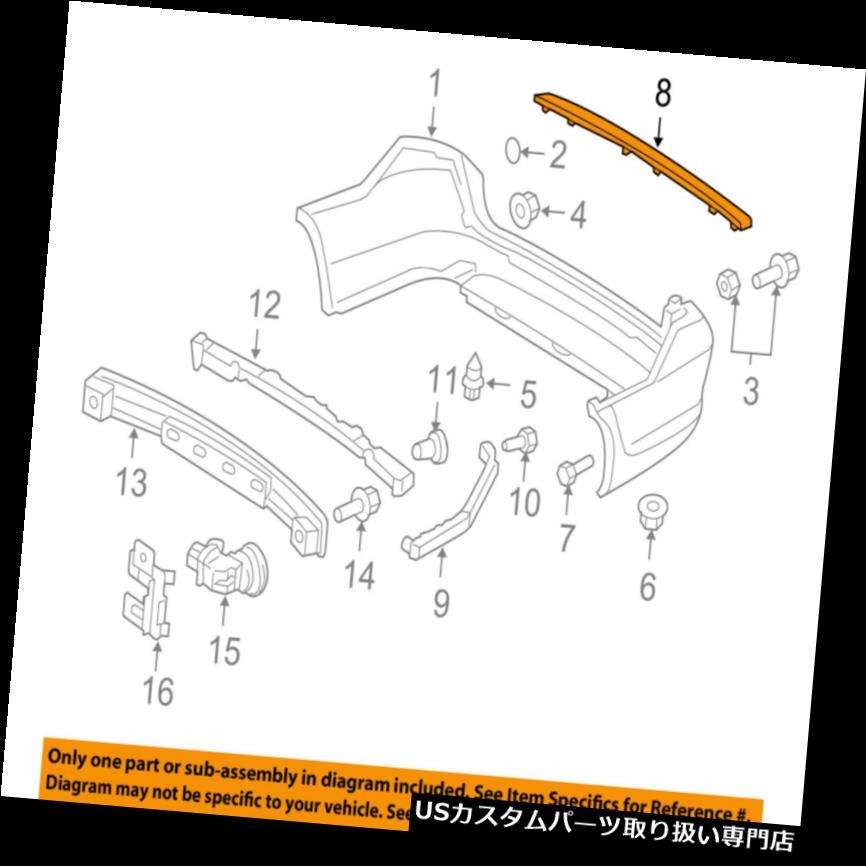 リアステップバンパー HONDA OEMオデッセイリアバンパーステップパッドプロテクタースクラッチガードカバー71510SHJA00 HONDA OEM Odyssey Rear Bumper-Step Pad Protector Scratch Guard Cover 71510SHJA00