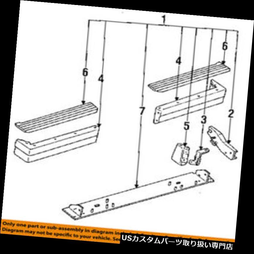 リアステップバンパー MAZDA OEMリアバンパーステップパッドプロテクタースクラッチガードカバー左UB3950250 MAZDA OEM Rear Bumper-Step Pad Protector Scratch Guard Cover Left UB3950250