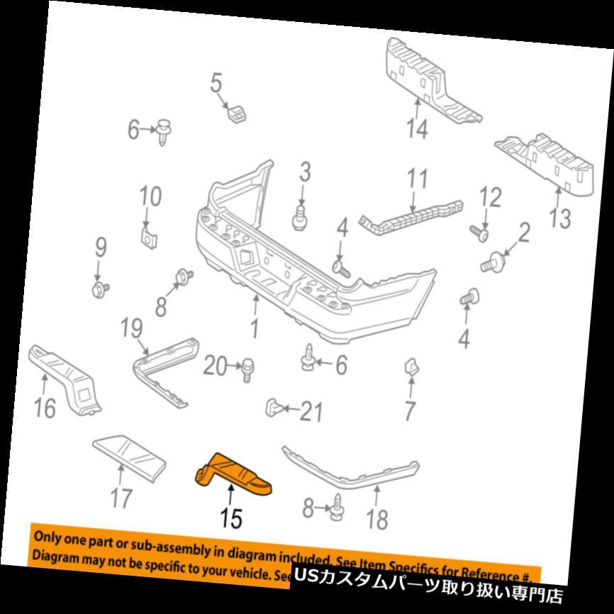 リアステップバンパー HONDA OEMリアバンパーステップパッドプロテクタースクラッチガードカバー右71511SJCA10ZA Rear HONDA OEM Rear Bumper-Step Pad Pad Protector Cover Scratch Guard Cover Right 71511SJCA10ZA, スマートキッチン:0cc2966a --- sunward.msk.ru