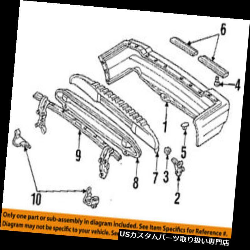 リアステップバンパー ホンダOEMアコードリアバンパーステップパッドプロテクタースクラッチガードカバー71510SM5A00 HONDA OEM Accord Rear Bumper-Step Pad Protector Scratch Guard Cover 71510SM5A00