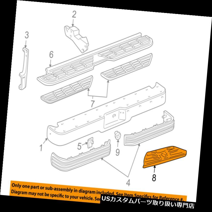リアステップバンパー GM OEMリアバンパーステップパッドプロテクタースクラッチガードカバー15686281 GM OEM Rear Bumper-Step Pad Protector Scratch Guard Cover 15686281