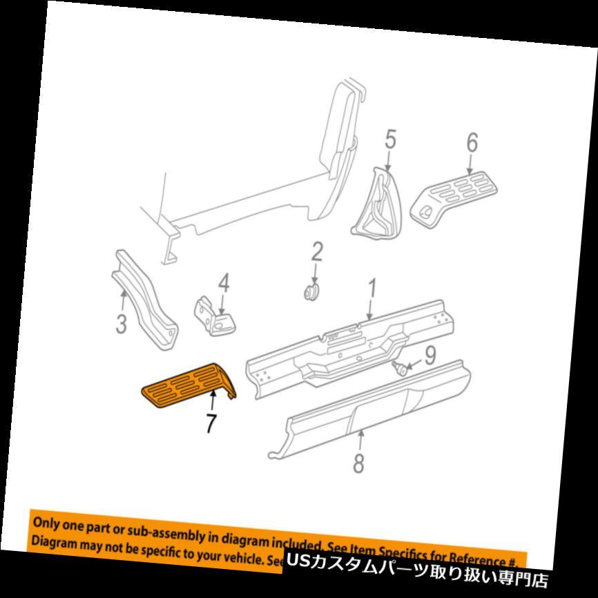 リアステップバンパー GM OEMリアバンパーステップパッドプロテクタースクラッチガードカバー左15647617 GM OEM Rear Bumper-Step Pad Protector Scratch Guard Cover Left 15647617