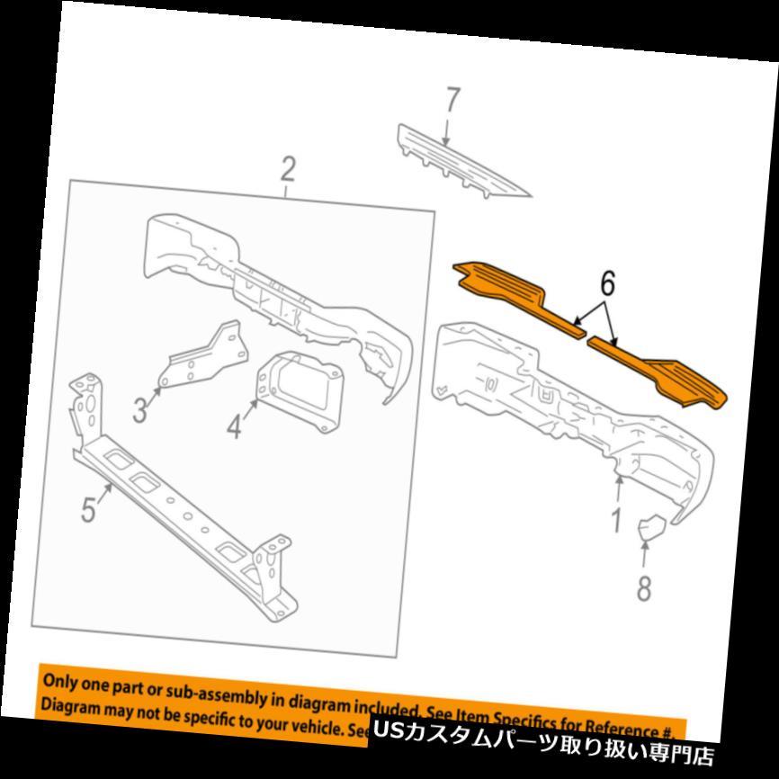 リアステップバンパー Cadillac GM OEMリアバンパーステップパッドプロテクターガードシルプレート左15206905 Cadillac GM OEM Rear Bumper-Step Pad Protector Guard Sill Plate Left 15206905