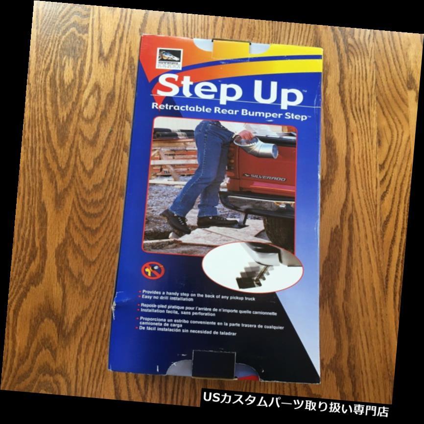 リアステップバンパー スチールホースオートモーティブリトラクタブルリアバンパーステップ Steel Horse Automotive Retractable Rear Bumper Step