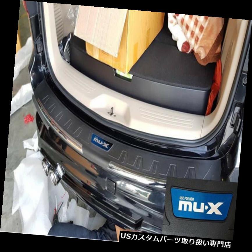リアステップバンパー isuzu mux mu x 16+用バンパーリアステッププレートブラックプロテクターガードクロームブラック bumper rear step plate black protector guard chrome black for isuzu mux mu x 16+