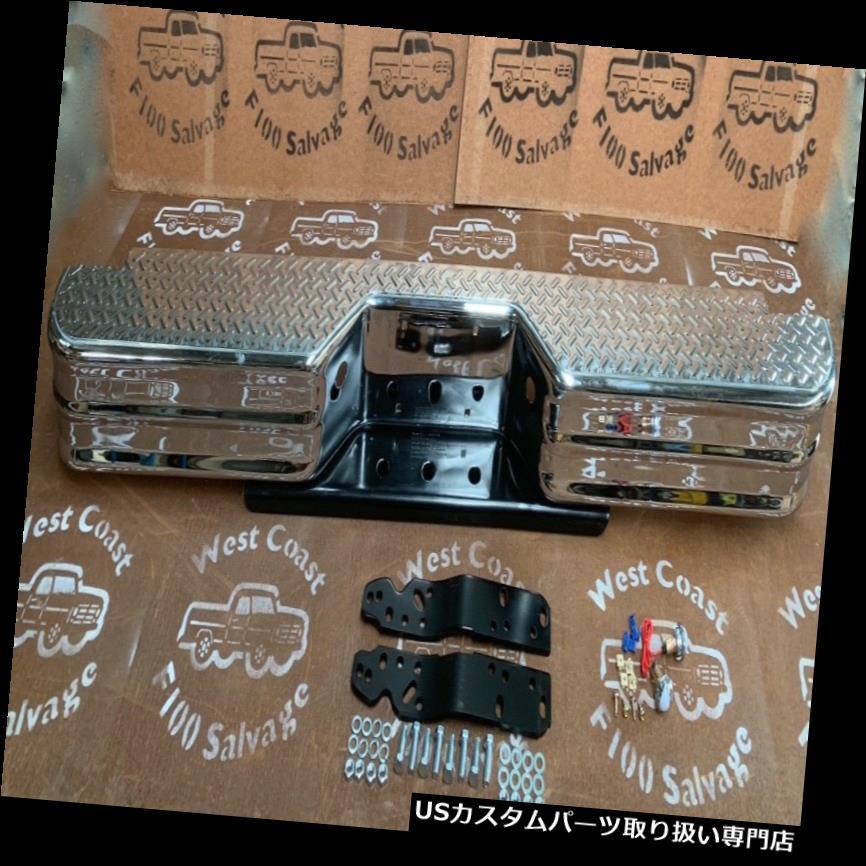 リアステップバンパー 75-92フォードF100パーツクロームリアステップバンパーバー(ブラケット付き) 75-92 FORD F100 PARTS CHROME REAR STEP BUMPER BAR WITH BRACKETS