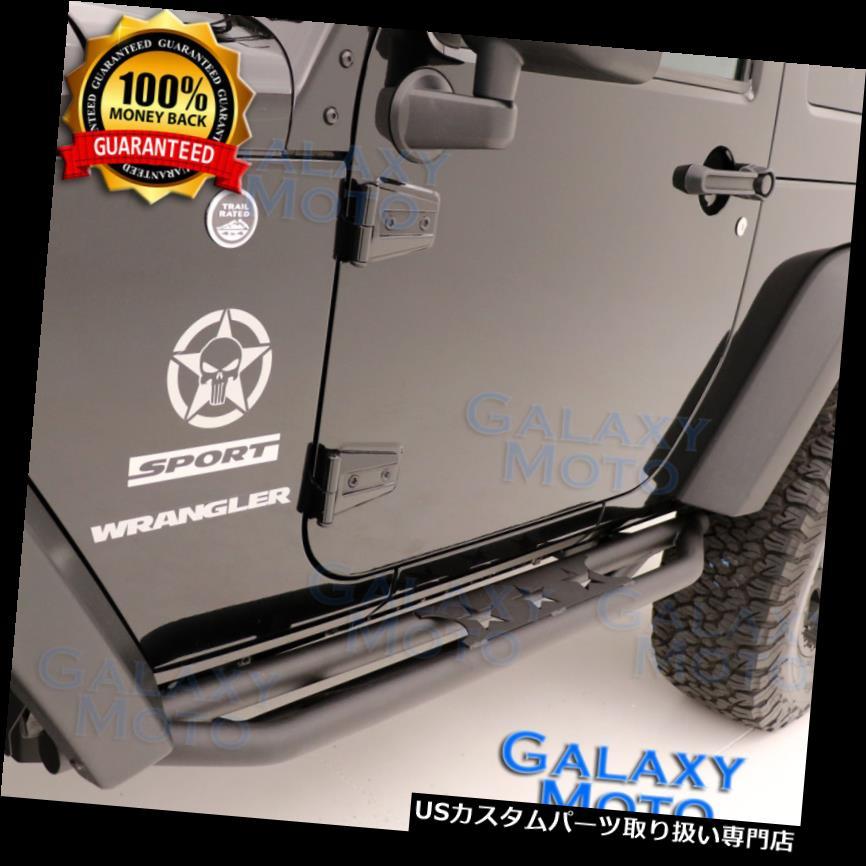 リアステップバンパー 管状ステップアーマーロックスライダーロッカーガードNerfバーフィット07-17ジープラングラーJK Tubular Step Armor Rock Slider Rocker Guard Nerf Bar fit 07-17 Jeep Wrangler JK