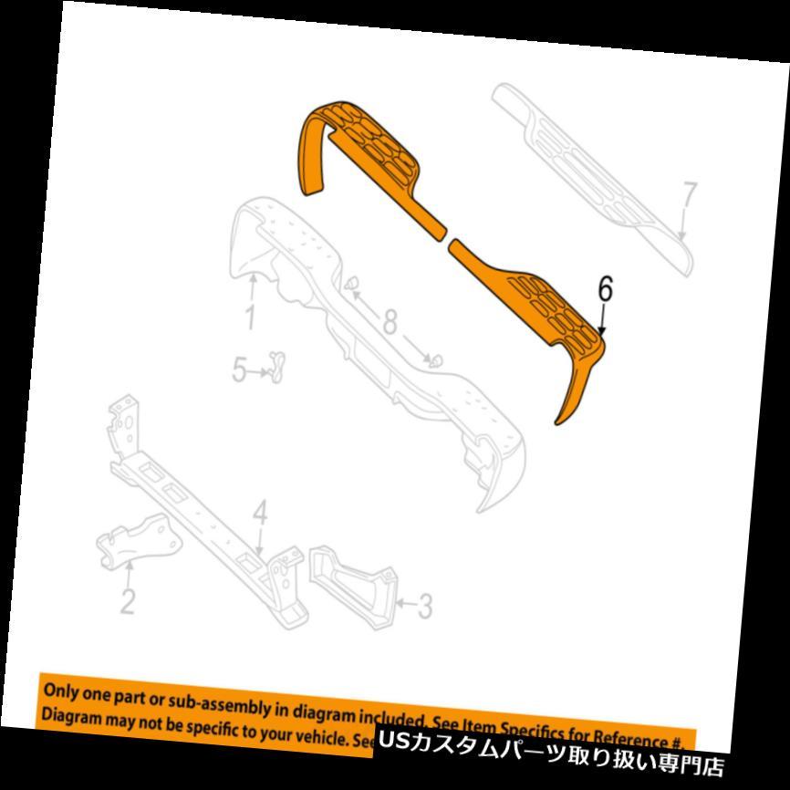 リアステップバンパー GM OEMリアバンパーステップパッドプロテクターガードシルプレートライト15766096 GM OEM Rear Bumper-Step Pad Protector Guard Sill Plate Right 15766096